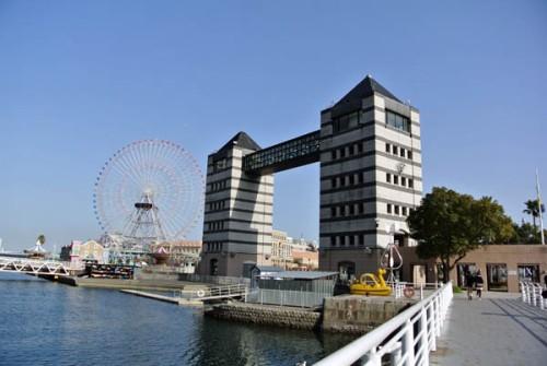 Minato Mirai Yokohama Japao