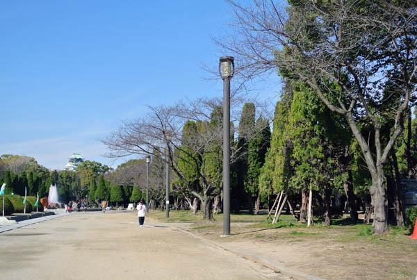 Parque Castelo Osaka Japão