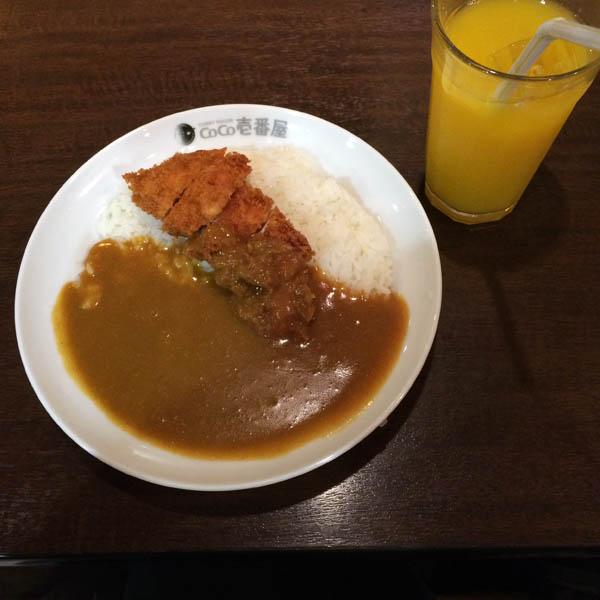 Curry_House CoCo Ichibanya meio prato Japao