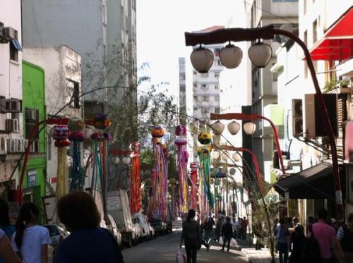 Liberdade Tanabata Matsuri Sao Paulo