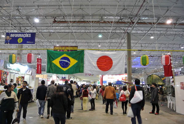 Festival do Japao 2015 decoracao