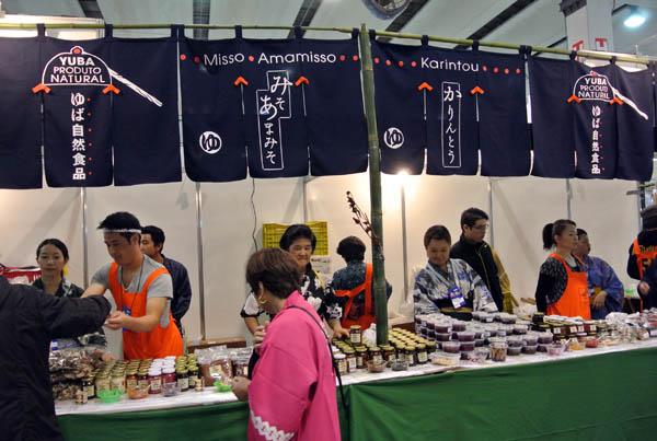 Festival do Japao 2015 Yuba