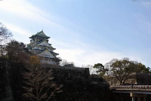 Osaka Castelo de Osaka Japao