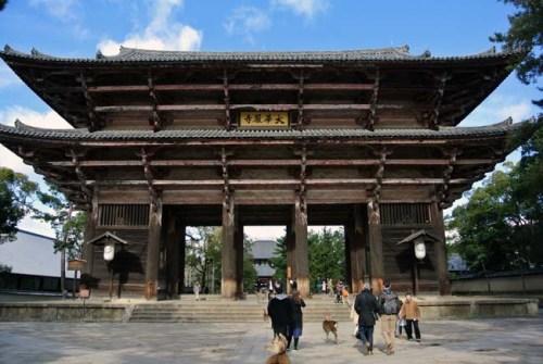 Nara templo Toudaiji Japao