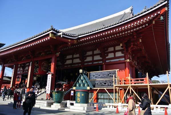 templo Senso-ji Asakusa Tokyo Japao