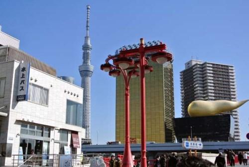 Asakusa_Tokyo_Japao
