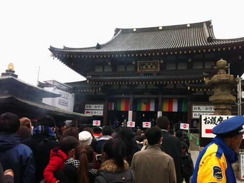 Ano_Novo_templo_Kawasaki_Daishi_Japao