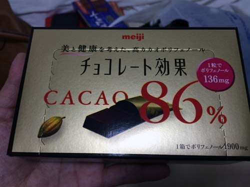 Japao_mercado_chocolate