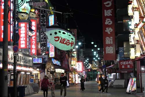Osaka_Japao