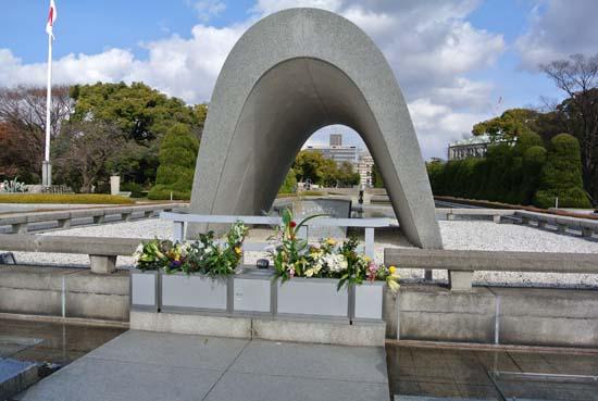 Hiroshima_Parque_Memorial_Paz_Japao