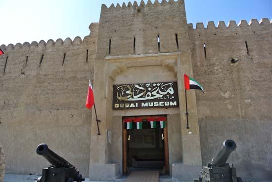 dubai_museudedubai_emirados_arabes_unidos