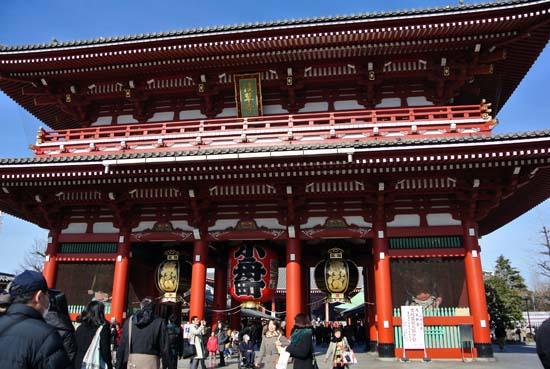 Kaminarimon Sensoji templo Tokyo Japao