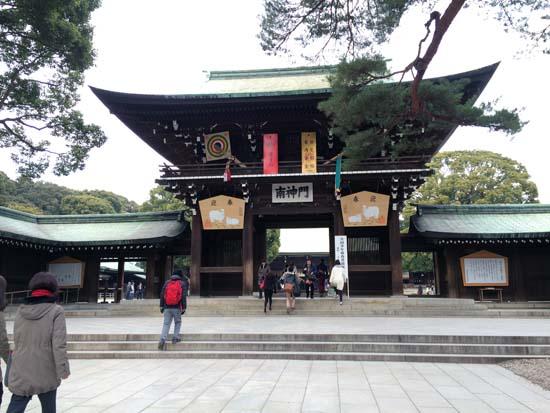 Meiji templo Tokyo Japao