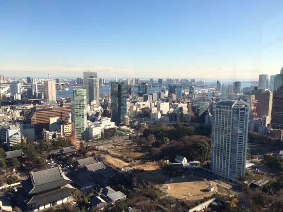 Tokyo Tower vista Japao