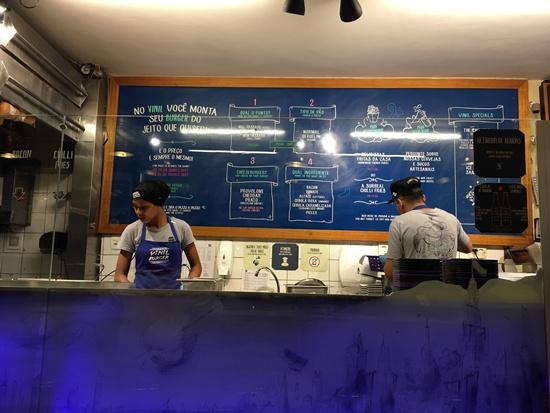 Vinil Burger Pinheiros Sao Paulo