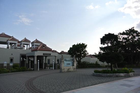 Memorial da Paz Okinawa Japao