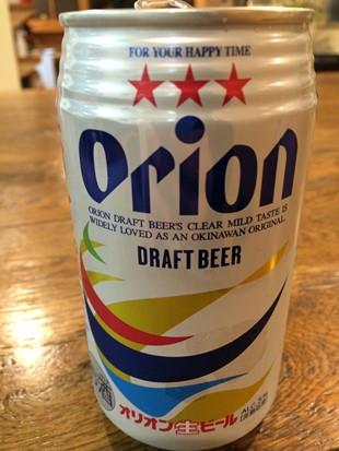 Cerveja Orion Okinawa Japao