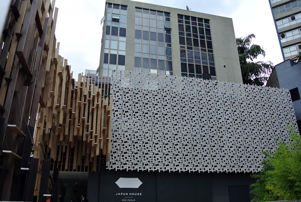 Japan House SP Paulista
