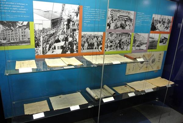 Museu Historico Imigracao Japonesa Liberdade SP